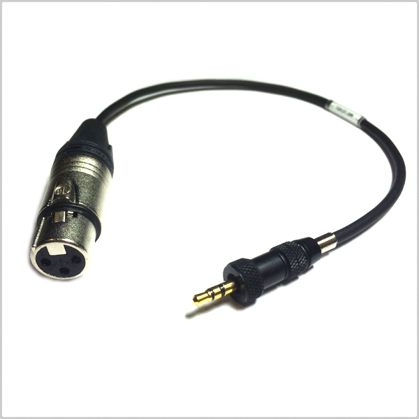 Mic level sennheiser transmitter input cable 45cm 3 5mm to 3 pin xlr female XLR to TRS Wiring-Diagram at fashall.co