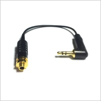 Sennheiser Cable Adaptor - 3.5 Locking Socket to 3.5 Right Angled Jack (15cm)